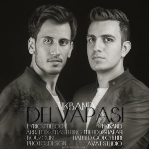 Tik Band – Delvapasi