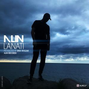 Alin – Lanati