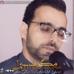 Mohammad Kharazmi – Mage Na