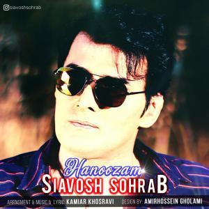 Siavosh Sohrab – Hanoozam
