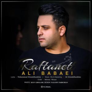 Ali Babaei – Raftanet