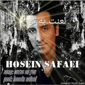 Hosein Safaaei – Lanat Be To
