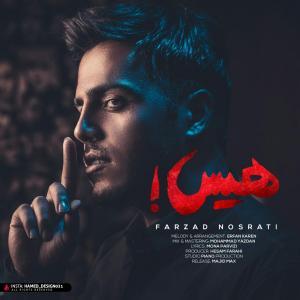 Farzad Nosrati – Hiss