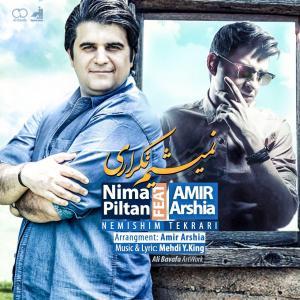 Amir Arshia – Nemishim Tekrari