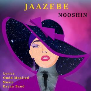 Nooshin Neshat – Jaazebe