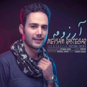 Meysam Rastegar – Arezoome