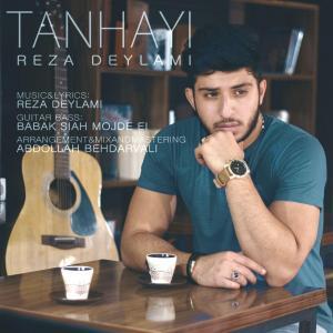 Reza Deylami – Tanhayi