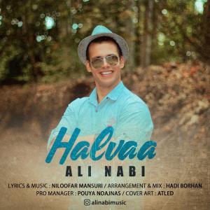 Ali Nabi – Halva