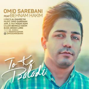 Omid Sarebani – To Ke Baladi