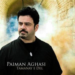 Paiman Aghasi – Tamanay e Del
