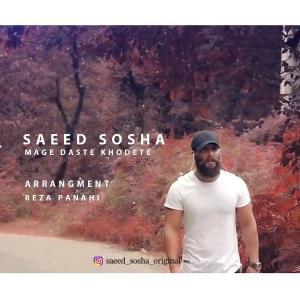Saeed Sosha – Mage Daste Khodete