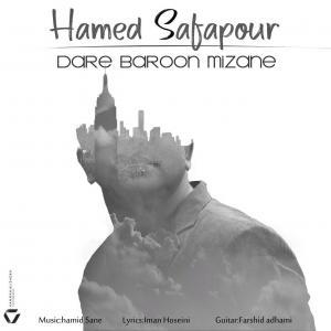Hamed Safapour – Dare Baroon Mizane