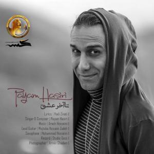 Payam Hasiri – Ta Akhare Eshgh