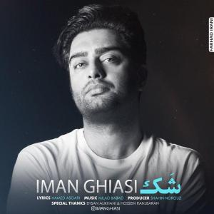 Iman Ghiasi – Shak