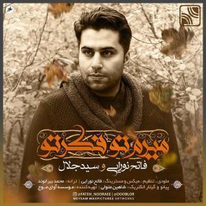 Fateh Nooraee – Miram Too Fekre To (Ft Sed Jalal)