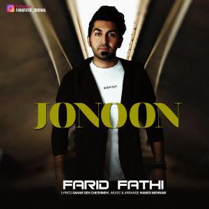 Farid Fathi – Jonoon