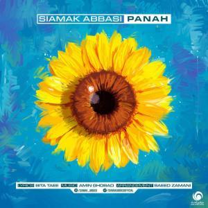 Siamak Abbasi – Panah