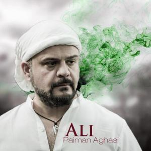 Paiman Aghasi – Ali