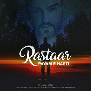 Rastaar – Payam E Hasti