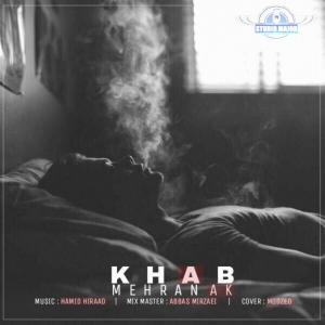 Mehran Ak – Khab