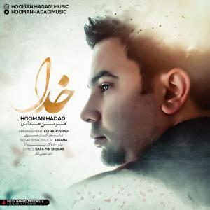 Hooman Hadadi – Khoda