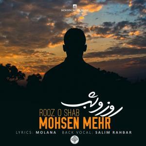 Mohsen Mehr – Rooz o Shab