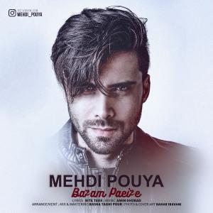 Mehdi Pouya – Bazam Paeize