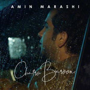 Amin Marashi – Chatro Baroon
