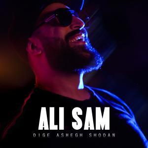 Ali Sam – Dige Ashegh Shodan