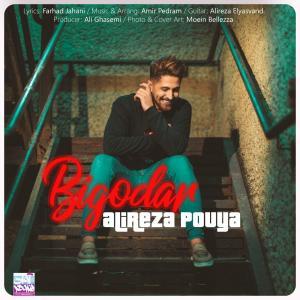 Alireza Pouya – Bigodar