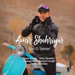 Amir Shahyar – Dar o Takhte