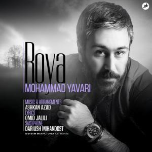 Mohammad Yavari – Roya