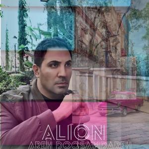 Alion – Areh Doosam Dareh