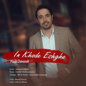 Hadi Davoodi – In Khode Eshghe
