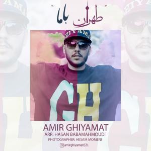 Amir Ghiyamat – Tehran Bama