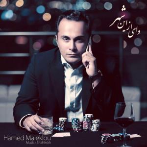 Hamed Maleklou – Vay Az In Shahr