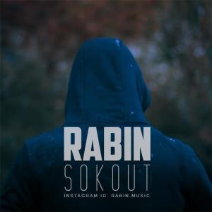 Rabin – Sokout