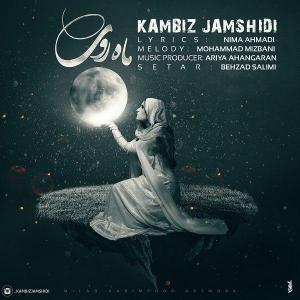 Kambiz Jamshidi – Mahrooy