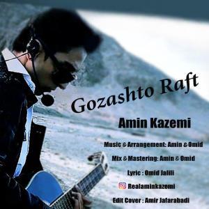 Amin Kazemii – Gozashto Raft