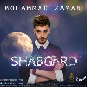 Mohammad Zaman – Shabgard