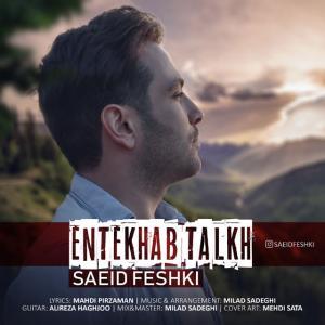 Saeid Feshki – Entekhabe Talkh