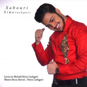 Nima Lashgari – Sabori