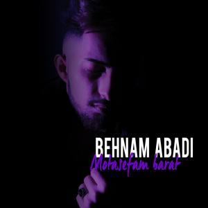 Behnam Abadi – Motasefam Barat