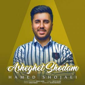 Hamed Shojaei – Asheghet Shodam