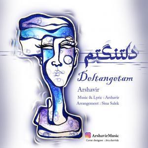 Arshavir – Deltangetam