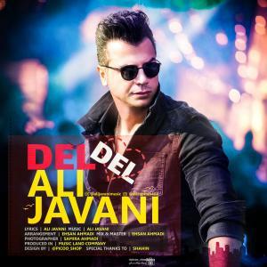 Ali Javani – Del Del