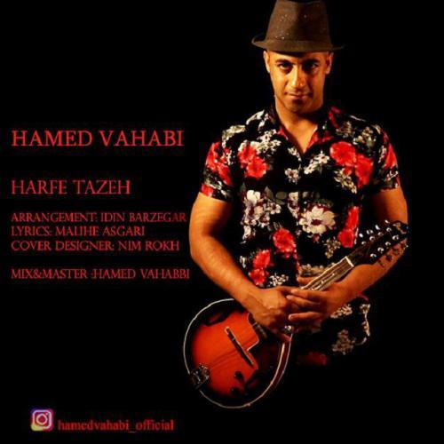 دانلود آهنگ حامد وهابی حرفِ تازه