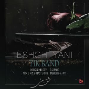 Tik Band – Eshgh Yani