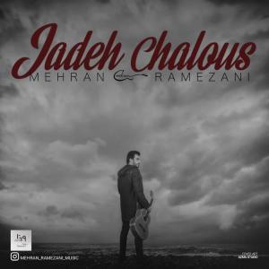 Mehran Ramezani – Jadeh Chalous