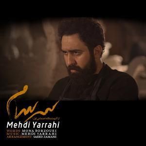 Mehdi Yarrahi – Sarsaam